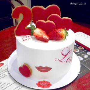 Торт Кохаю